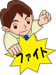 令和2年宅建3ヶ月学習サポート☆土壇場の学習で勝機が訪れる