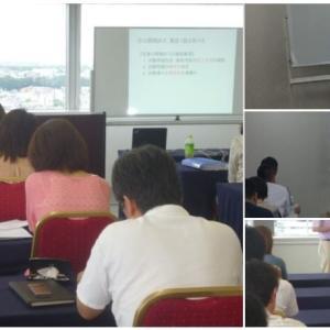 令和3年宅建士試験☆宅建合格のためのオンライン受験対策セミナー開催