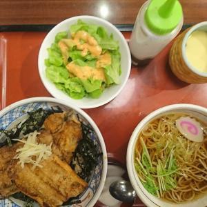 本日のデイナー、「さんま竜田揚げ丼とミニそばセット」ボリューム満点でまんぷく、まんぷくでしたよ。和風レストラン「まるまつ」行って来ました!