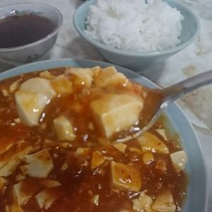 麻婆豆腐、ちょっと辛くして!「アイよ」とやさしいマスター、ウマイ!ピリ辛の超おいしい麻婆豆腐でした!