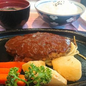これはおいしそう!「ハンバーグ定食 」本宮市駅前 カフェレストラン「かなざわ」でランチして来ました。