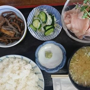たっぷり食べました!「ビンチョウ切落とし定食 」、本日のランチ750円税込 さすが元魚屋さん、めききがちがうね 。絶品のおいしさでしたよ!