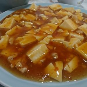 ヤスウマい店(やすすぎて、うまい店)これは絶品 ピリ辛マーボトーフ定食600円税込 中華スープと大盛りライス、キュウリのお漬物もまいう~でしたよ!