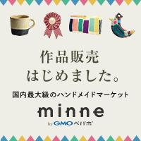 ヨコハマハンドメイドマルシェ2日間出店したかったよ〜!!