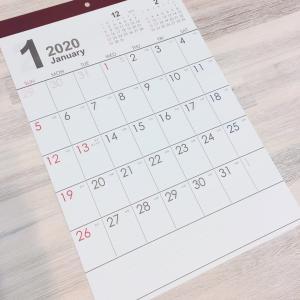 セリアのカレンダー。