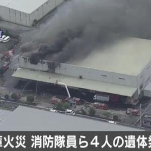レック静岡第二工場