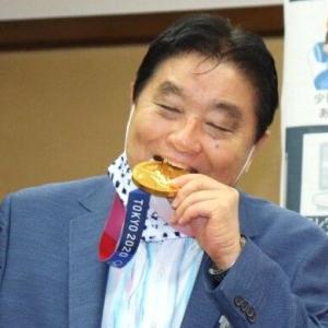 名古屋市長のメダル