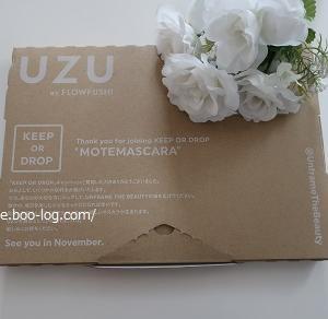 UZU(フローフシ)からの贈り物
