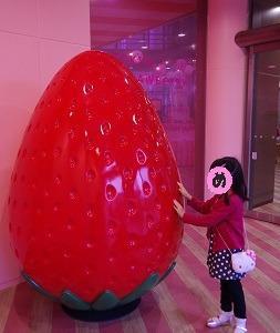 ICHIGO大作戦 ~5歳女子、狩りに出る~