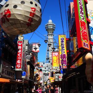 【10.11日目】2018年10月16~26日隠岐の島ツーリング【大阪→帰宅】