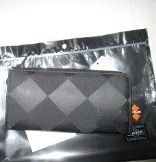 大学生息子の財布と社会人娘の財布