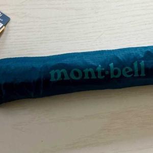 旅行の準備で買い足したトップスとデニムと折りたたみ傘