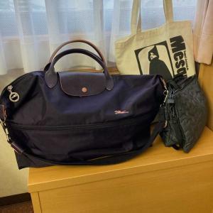 50代●旅のバッグ