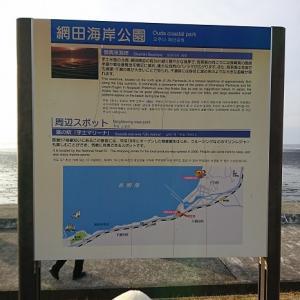 【熊本県宇土市】自然が作り出す見事な縞模様。御輿来海岸で絶景の夕焼けを楽しもう!