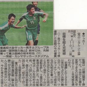 目にした記事 19-05