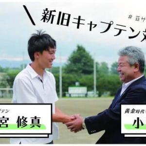 目にした記事 19-07