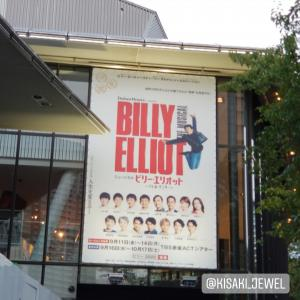 「ミュージカル:ビリー・エリオット」@2020.10.19:妃ジュエルのひとり言