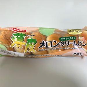 薄皮パンシリーズ「メロン」・・・