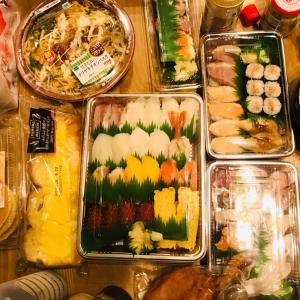 お寿司〜!