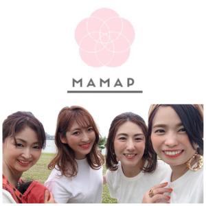 ママの支援プロジェクト!!  MAMAP ママップ
