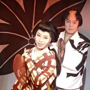 ▩ 戟党 市川富美雄一座  木川劇場2019/10/16