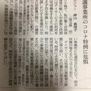 ▩ 新聞記事の裏読み
