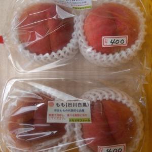 ▩ 桃と野菜の買い出し