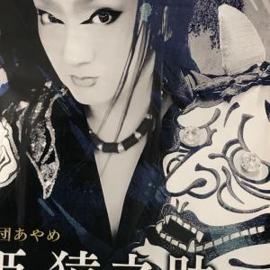 ▩ 小空間を歌舞伎座に変える役者  劇団あやめ  水車小屋  2021/06/09