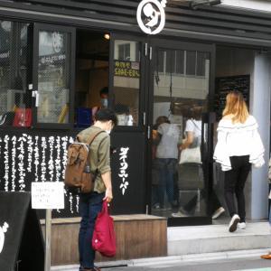 中目黒に新しく出来たお店【ダイワサンドイッチ】