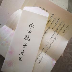 【紅茶教室】なぜか涙が溢れてきます♡古参の生徒さんからのお手紙