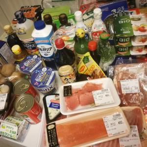 【家計管理】2週間ぶりの食材調達♡