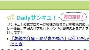 連載のお知らせ