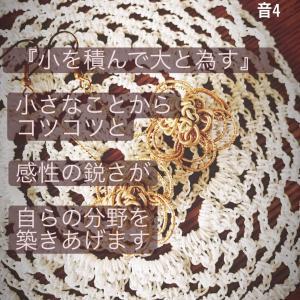 マヤ暦KIN173の今日は… 『小を積んで大と為す』赤い空歩く人  白い犬  音4  黒KIN