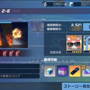 [蒼き鋼のアルペジオ -アルス・ノヴァ- Re:Birth]Chapter2横須賀港襲来(前編)「Stage:ステージ2-6」