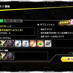 [対魔忍RPG]「異次元紀行へようこそ」SECTION-4