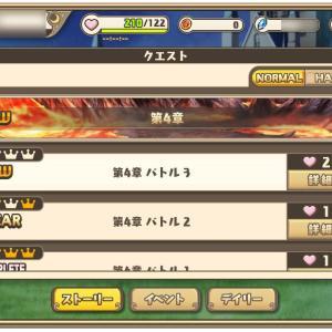 [新・剣と幻想のアカデミア]第4章 バトル3