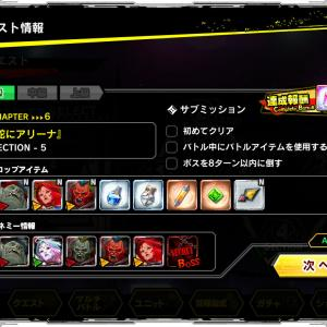 [対魔忍RPG]「蛇にアリーナ」SECTION-5