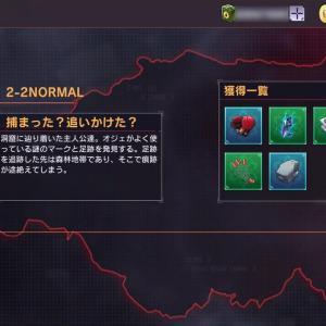 CODE:SEED -星火ノ唄[PC版]第二章2-2NORMAL捕まった?追いかけた?