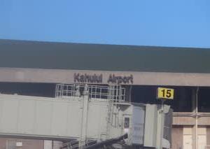 憧れのハワイ・マウイ島の旅44 Fly to ホノルル from カフルイ