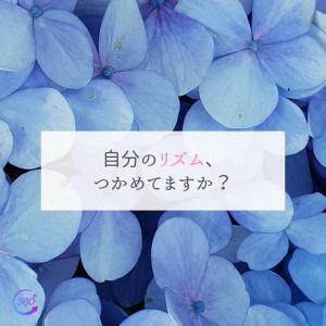 ◎ あなたが花なら今はツボミ? それとも満開?