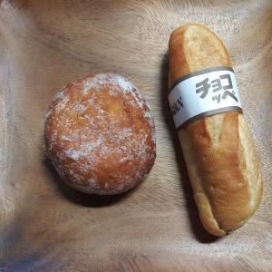 六甲アイランドハロウィンウォークの帰りに神戸で美味しいケルンのパンを頂きました。