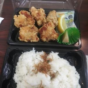 和食さとの持ち帰り弁当がボリュームなくなっていました!