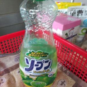 台所用洗剤でアルコール消毒液が作れる!