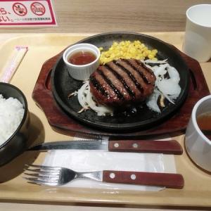 イオンスタイルumieフードコート内ガブリングステーキのハンバーグめちゃ美味しい!