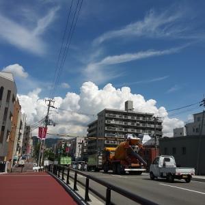 夏の風物詩 入道雲がモクモクと