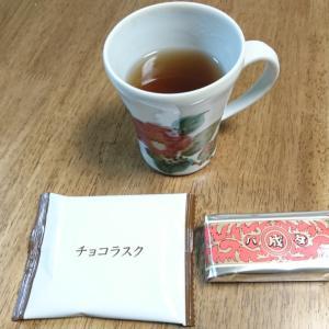 妊婦日記@30w1d(8ヶ月) ~妊婦健診→伸びたー!~