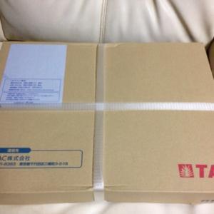 TAC 社労士講座-DVD通信-にて