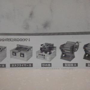 業務用厨房機器マスコット