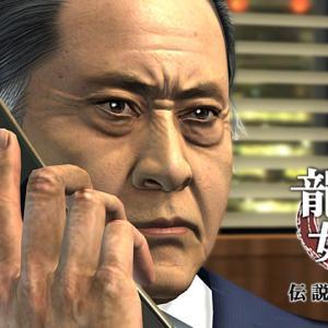 警視庁副総監 宗像征四郎【龍が如く4 プレイ記】#21