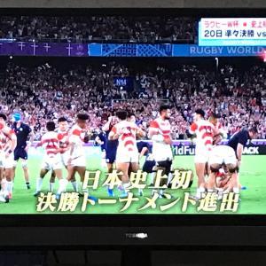 ラグビー日本代表おめでとう御座います‼︎(^^)